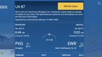 浦东机场:或因引擎故障  美联航一架波音飞机起飞后返航