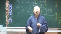 宽谦法师《心经》第4集