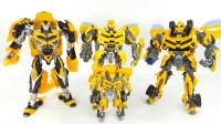 变形金刚电影124中不同款的大黄蜂机器人变形玩具