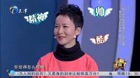 好友演员赵毅登台令她惊喜万分,多年友情今日跃于台上更显珍贵