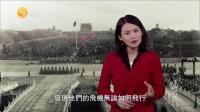 尊前谈笑人依旧:聂荣臻影像记忆