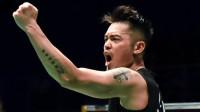 大马赛林丹与谌龙会师决赛 国羽锁定3冠