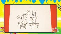 手绘植物花卉简笔画之画仙人掌