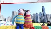 针织栏杆装饰香港西环海滨