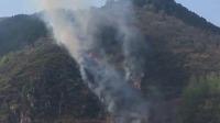 西安:秦岭天子峪突发山火 多方出动紧急灭火