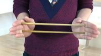筷子瞬间消失,障眼法?学会后骗朋友玩