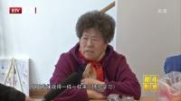 永外曲艺会五周年庆典  相声名家进社区