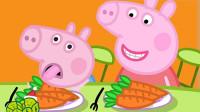 太棒了!小猪佩奇一家人在吃早餐,究竟他们在吃什么美食呢?
