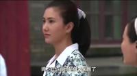 正阳门下程建军和蔡晓丽的婚礼如期举办