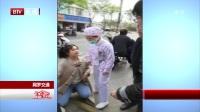 泰州:女子路边心脏病突发  白衣天使施出援手