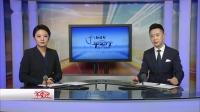 沪昆高速:小客车突然变道 大货车措施不及发生事故