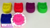 睡衣小英雄彩泥玩具 培乐多彩泥制作小动物 亲子游戏
