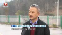 安徽:新技术新平台支撑开放发展迈上新台阶