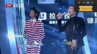神仙组合,萧敬腾与羽凡现场翻唱汪峰《北京北京》一开口征服了全场