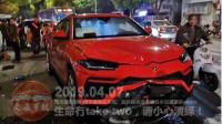 中国交通事故20190407:每天最新的车祸实例,助你提高安全意识