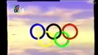 中国中央电视台新闻综合频道体育新闻栏目片头12秒