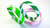 非常简单的折纸手镯,一张纸两分钟就搞定,戴在手上很漂亮!