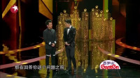 主持人刁难贾乃亮:《欢乐颂》里谁是女一号,刘涛王子文都看着呢