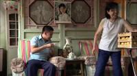 正阳门下:涛子为了能追到蔡晓丽,买橘子孝敬未来丈母娘!