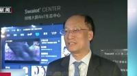 5G+4K万亿级超高清产业启动