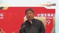 故宫博物院院长单霁翔今天退休  王旭东接任
