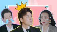商业大战,刘念秒被KO,柳青阳成最大赢家!
