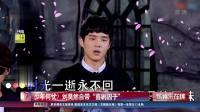 """少年何忧?刘昊然自带""""喜剧因子"""""""