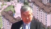 韩进集团会长赵亮镐去世