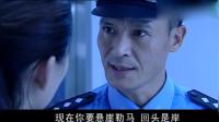 罪域:听了公安局长的描述,张晓丽终于明白自己的父亲可能的死因