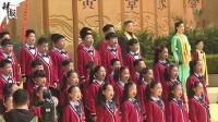 己亥年黄帝故里拜祖大典在河南郑州举行