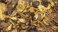 5厘米之差,盗墓贼与10吨黄金失之交臂