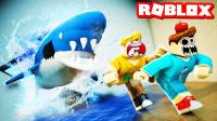 Roblox抓住邪恶博士,逃离陷阱,摧毁水下基地!宝妈趣玩