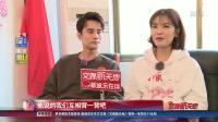刘涛、王凯:挑农家肥,卖农家宝!