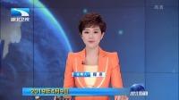省委2019年第二次双月座谈会在汉召开