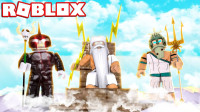 「妞宝宝」虚拟世界Roblox众神模拟器 被狩猎女神阿尔忒弥斯吊打 乐高小游戏
