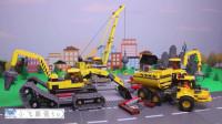 儿童乐高玩具车 乐高挖掘机 拖拉机 自卸车和装载机工作表演