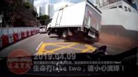 中国交通事故20190409:每天最新的车祸实例,助你提高安全意识