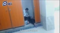 八旬老人在公厕摔倒 热心路人及时救援