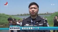 鄱阳湖昌江水域首次发现国家二级保护动物娃娃鱼