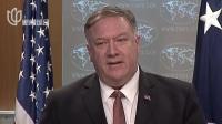 美国宣布将伊朗伊斯兰革命卫队列为恐怖组织
