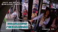 广州公交司机发现有人偷手机,即马上去追,2分钟就追回。犀飞利!#公交 #手机 #热心 #dv现场 @何白瑜