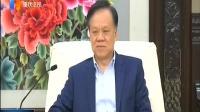 陈敏尔唐良智王炯与全国政协副主席高云龙一行座谈