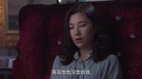 正阳门下:苏萌约晓丽吃饭,意外得知6千万事情真相,竟没想到是这样