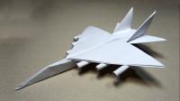 鹰击长空!教你折纸超帅的立体战斗机,比普通的纸飞机厉害多了!