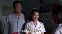 正阳门下:程建军蔡晓丽忙着准备结婚,街坊邻居一通忙,真热闹!
