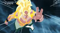 【龙珠阿沙隆】七龙珠AF梦盈版第二季第16集番外篇【 阿沙隆帝国的国王,天龙神悟空vs阿塔玛王】