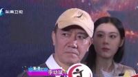 挑战不停歇  《斩毒》李幼斌首演缉毒警察