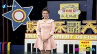 黄晓明为角色做足功课,尹正秀京剧造型惊艳观众