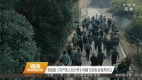 电视剧《共产党人刘少奇》热播 引发社会各界关注