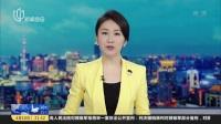 李强会见南京市党政代表团